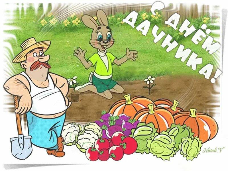 смешные рисунки про садоводов упала