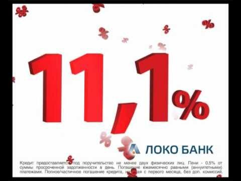 интернет банк россельхозбанк онлайн личный кабинет