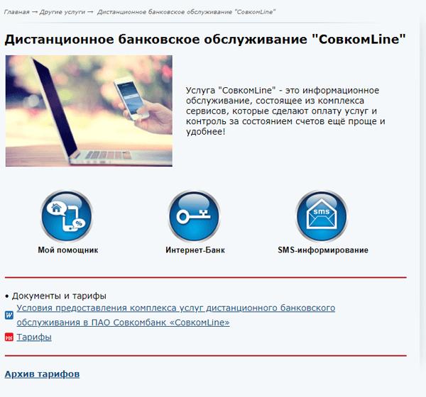 Онлайн ульяновск кредиты тот кто инвестировал фейсбук