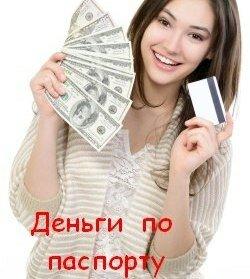 Автоломбарды москва продажа авто залог