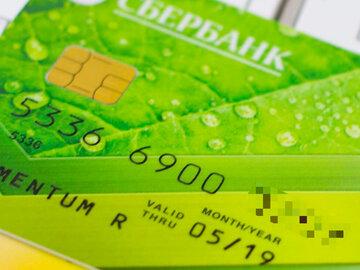 Взять кредит наличными в казахстане в эпицентре можно взять кредит