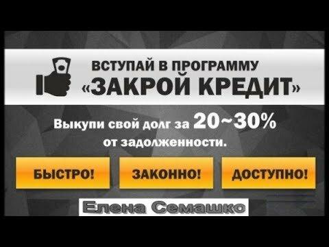 сбербанк рассчитать кредит по зарплате
