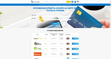 Интернет банк ренессанс кредит вход в личный кабинет москва