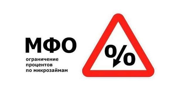займ на карту мгновенно круглосуточно без отказа tutzaimyonline.ru проверить состояние кредита