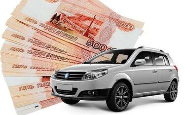 потребительский кредит в москве