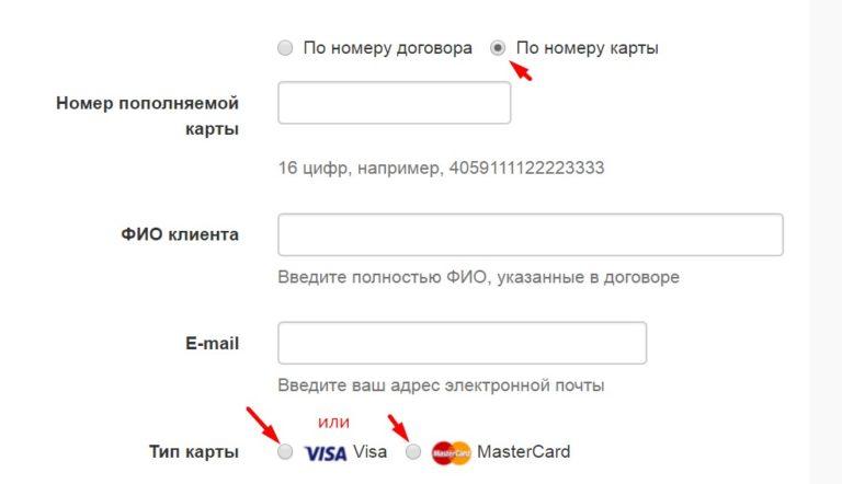 Ренесанскредитличныйкабинет оплатить кредит по номеру