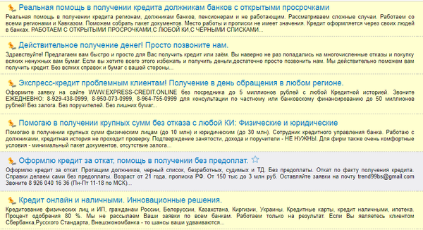 кредит для начинающих ип с нуля сбербанк калькулятор казахстан кредит россельхозбанк для физических лиц калькулятор для пенсионеров