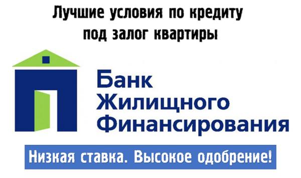втб онлайн онлайн заявка на кредит