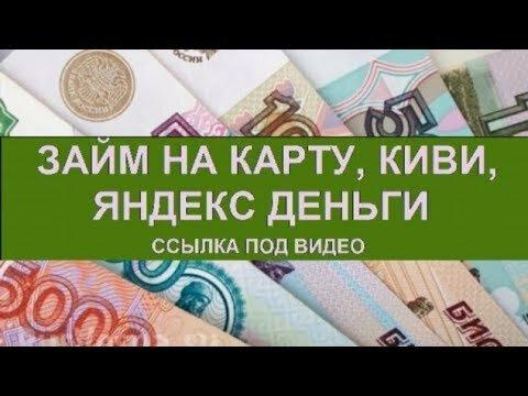 Сайт почта банк взять кредит