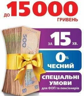 Занять быстро деньги онлайн