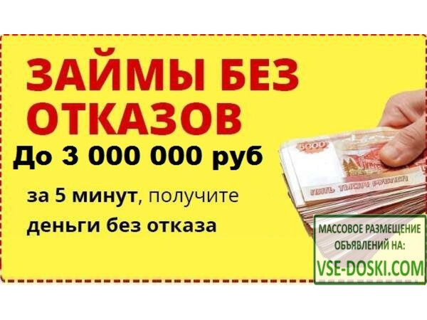 Молбулак банк погашение кредита