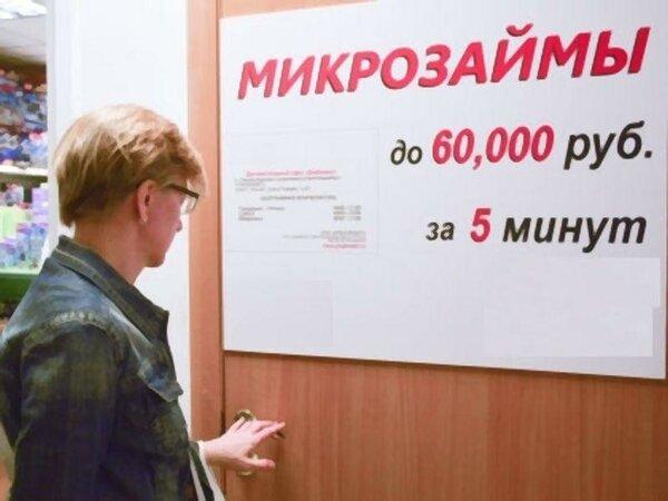 Ёкапуста займ личный кабинет вход по номеру телефона без пароля