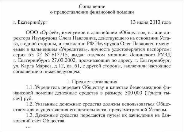 хоум кредит банк адреса в московской области одинцово