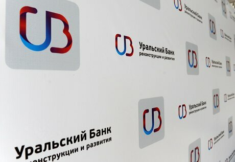 Кредит на банковскую карту без посещения