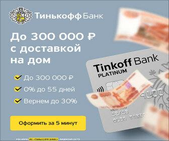 партнёры альфа банка вместо денег займ под материнский сертификат