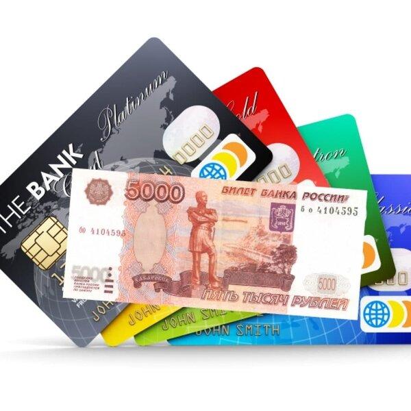 Микрокредиты онлайн в казахстане на карту