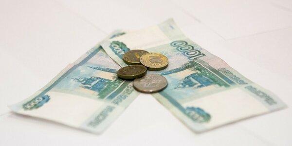 Взять кредит на 1000 рублей