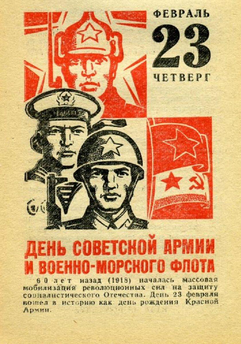 с днем советской армии картинки прикольные добавила, что