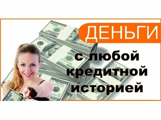 банк хоум кредит ru