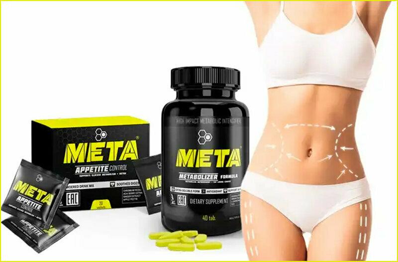 Meta для похудения в Урюпинске