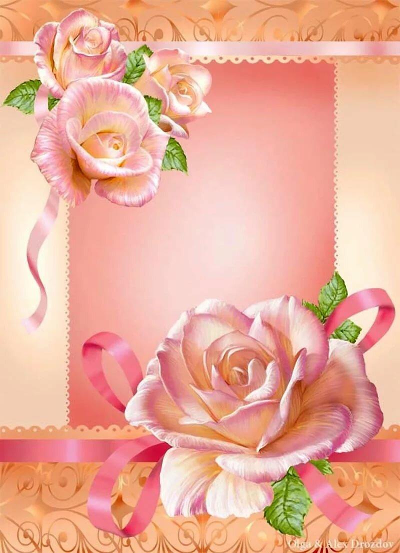 Открытки без надписи с цветами, приезжай скорее скучаю
