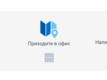 Гетт служба поддержки телефон москва