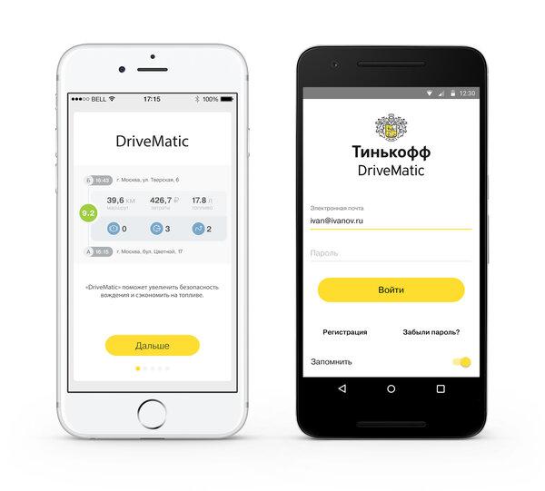 detalimira.com быстрые займы на карту онлайн без отказа и без процентов срочно