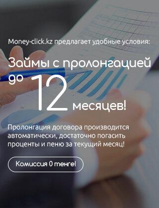 Как взять кредит на чужую карту