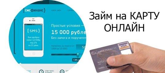 росбанк получить кредит наличными