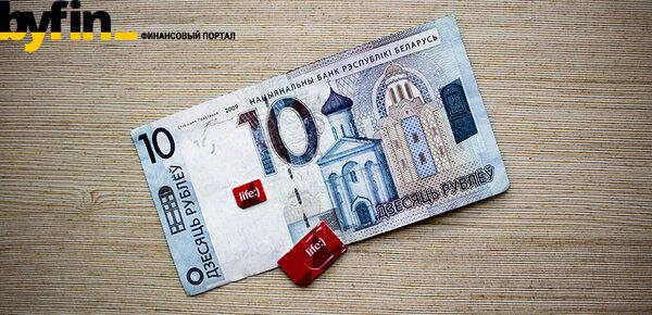 как перевести деньги на карту сбербанка россии из белоруссии