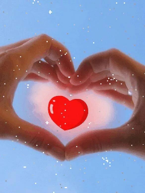 Открытка с поцелуями и сердцем