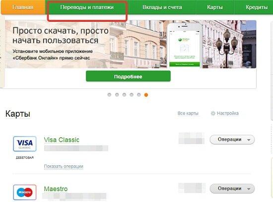 как проверить авто по вин коду бесплатно в россии бесплатно
