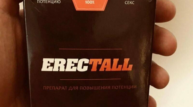 Эректол для повышения потенции в Нижневартовске