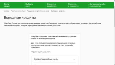 Как взять кредит гражданину беларуси получить деньги в кредит это просто