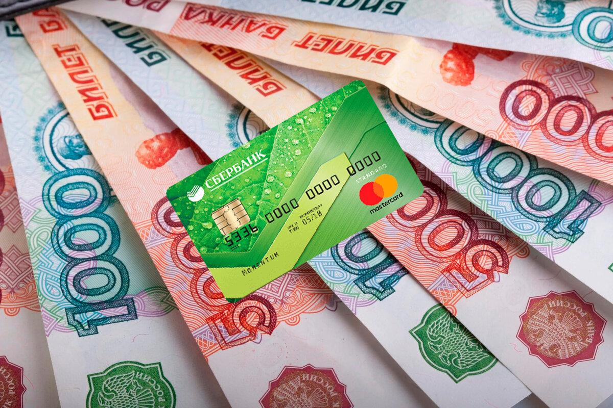 подключения картинки с изображением российских денег потом особенно