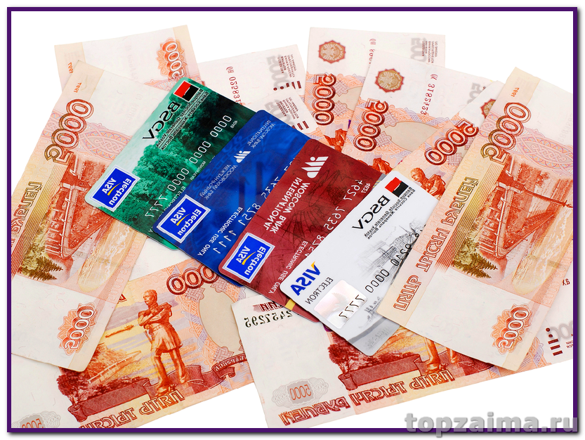 Деньги и карта фото
