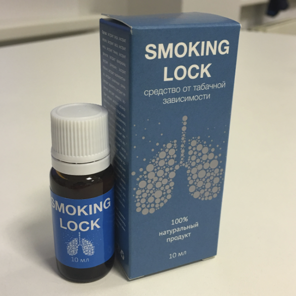 Smoking Lock от табачной зависимости в Черкесске