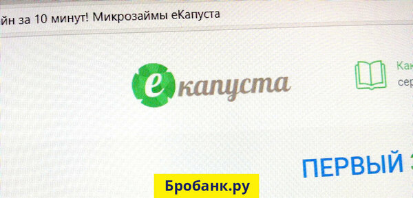 как брать деньги в долг на теле2 100 рублей на телефон