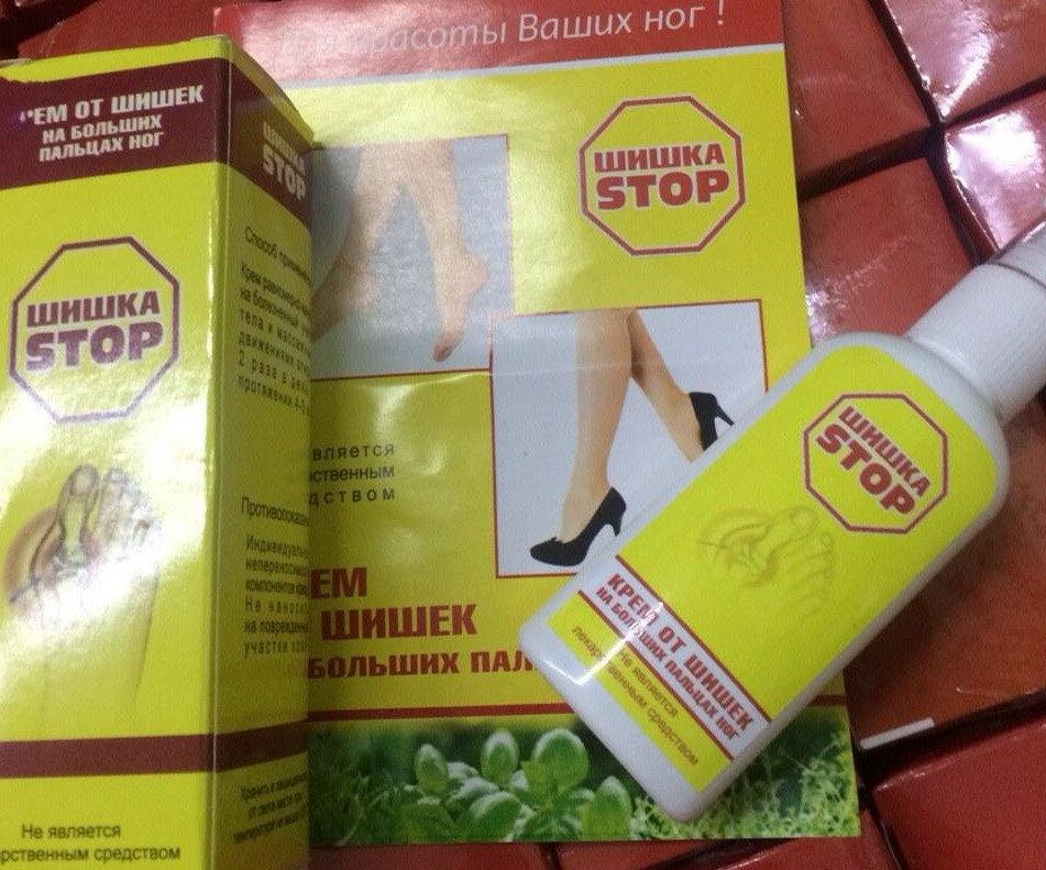 Шишка STOP крем от шишек на ноге