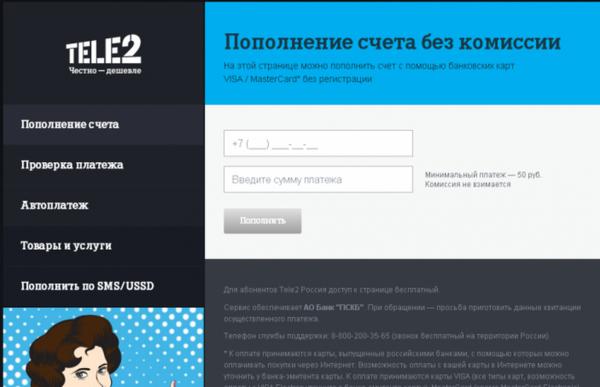 онлайн займы в казахстане на карту без процентов