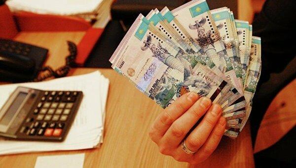 Микрокредит казахстане получить кредит с плохой кредитной историей иркутск