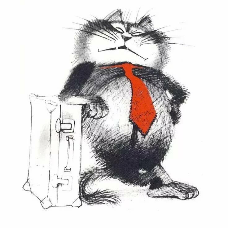Чижиков коты открытки, красивые