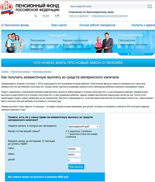 Кредит взять школьнику онлайн заявка на кредит почта банк лениногорск