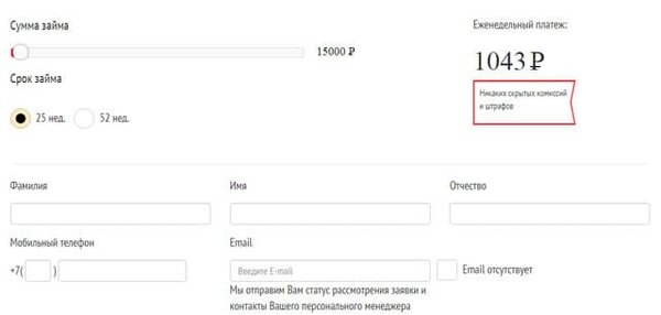Онлайн кредит в клину где в беларуси взять декретницам кредит