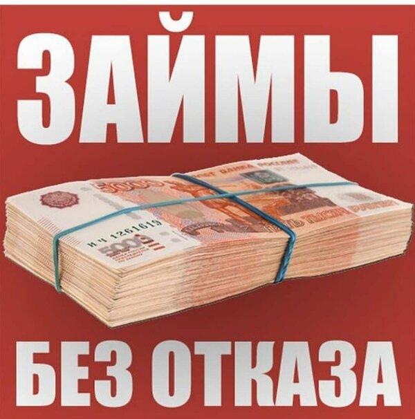 денежный кредит онлайн каспий банк