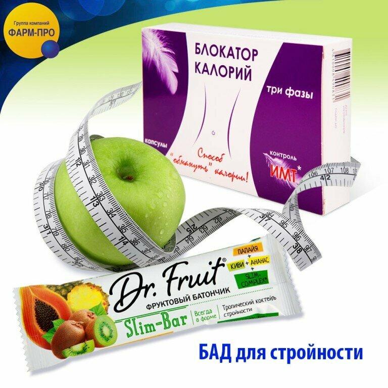 Порошок-блокатор калорий NATURAL Fit в Дигоре