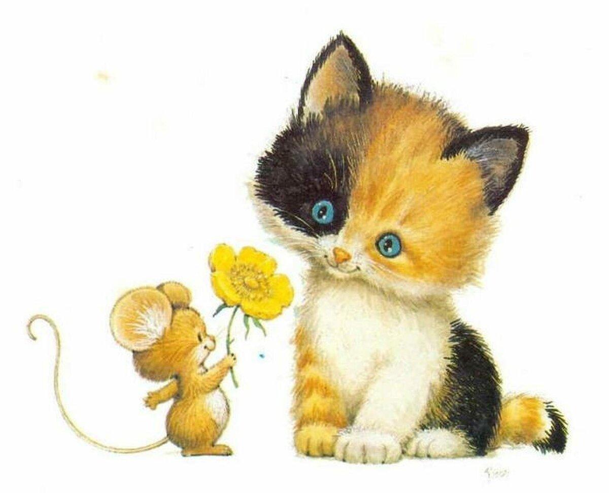 мышонок и котенок картинки почему-то
