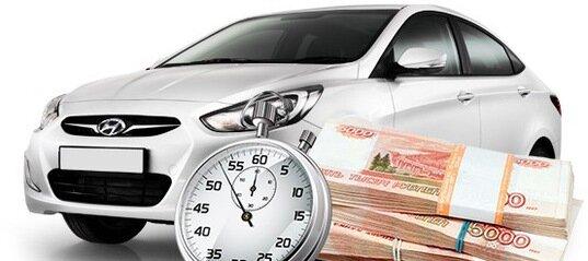 Деньги под залог авто остается самара купить ниссан в автосалонах москвы