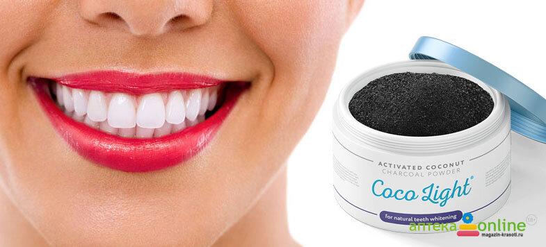 Coco Light для отбеливания зубов в Броварах