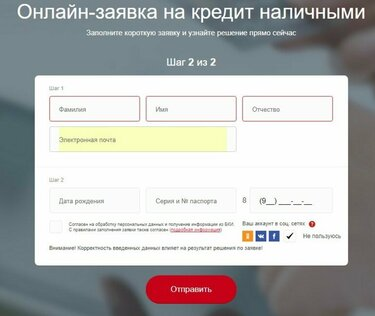 быстрые займы онлайн rsb24 ru даю деньги в долг под расписку от частного лица москва